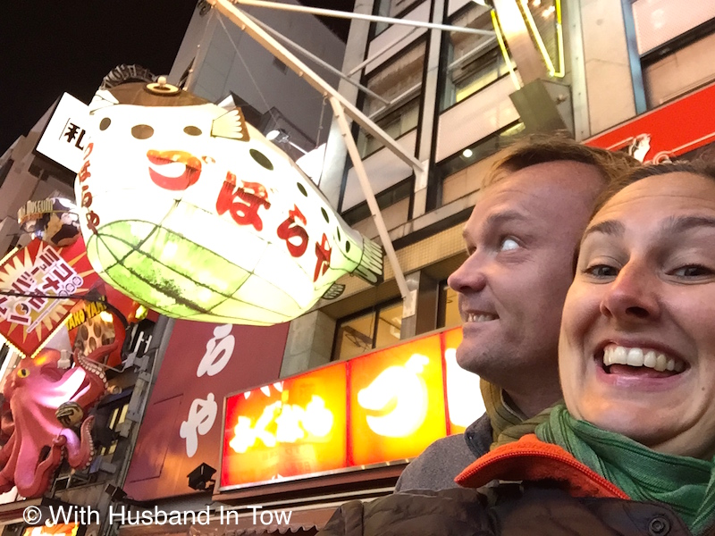 With Husband In Tow Osaka